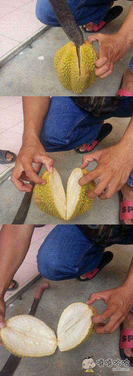 一哥们特别兴奋的跟朋友说,他仅花费7元就在网上买到了一个榴莲。。。。。。