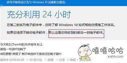 对不起,微软,我错了!