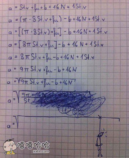 老师放过我吧!