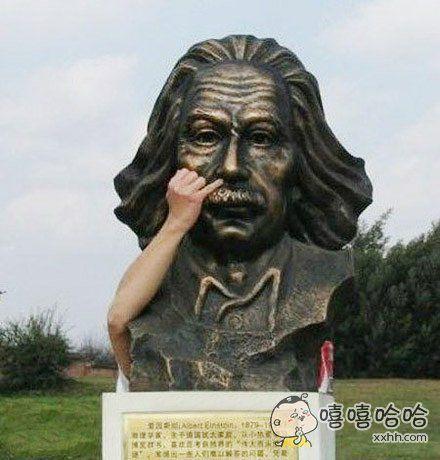 抠鼻孔原来流行了这么多年了啊
