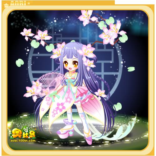 奥比岛宫粉紫荆花神装