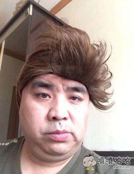 发型帅爆了!
