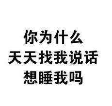 为什么外国学生的手那么好看?因为他们没写过中国作业
