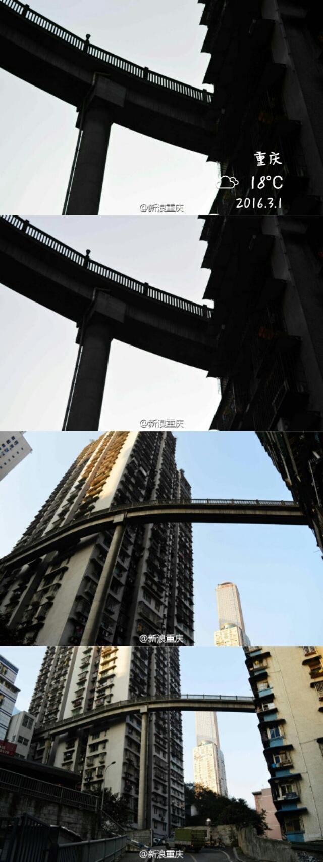 """【重庆现""""最任性天桥"""" 绕楼如丝】渝中东营街,一座人行天桥离地40米,天桥桥面宽约2米,长约70米,中间仅靠一根水泥墩支撑。天桥在半空中呈""""S型""""绕楼而过,好似一条飞扬的丝带,被称为""""最任性天桥""""。3D魔幻城市就是如此霸气!"""