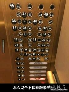 这电梯,无语了……(°ー°〃)