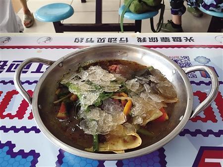 我大天朝第九菜系之食堂菜又出黑暗新品:冰镇麻辣烫……