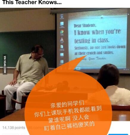 然而老师早已看穿了一切