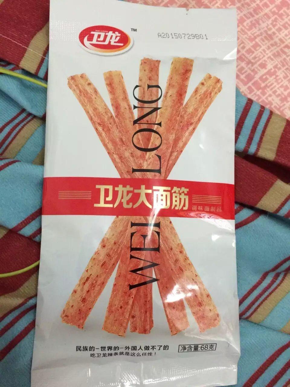 民族的,世界的!这是我国最骄傲的出口食品吗?