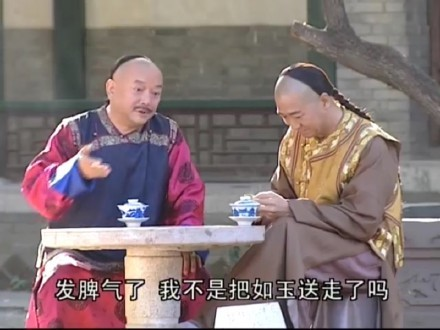 有条弹幕说纪晓岚在玩手机哈哈哈哈哈哈哈哈哈