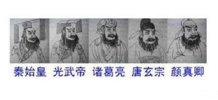 通过研究语文课本上的图,你会发现...秦始皇真的炼丹成功了...
