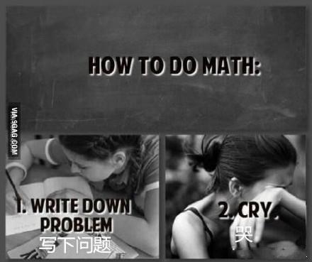 """两步教你如何做数学!不管会不会,""""解""""字一定要写得漂亮!"""