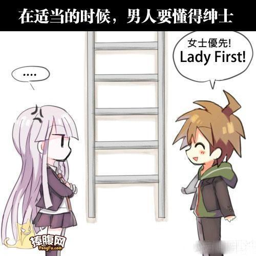 刘翔在微博上面发了两张照片,一个是栏杆,一个是他老婆。还写了一句话:我最爱的她和它。一网友神评论:白天跨它,晚上跨她,另一网友神评论:都是12秒88