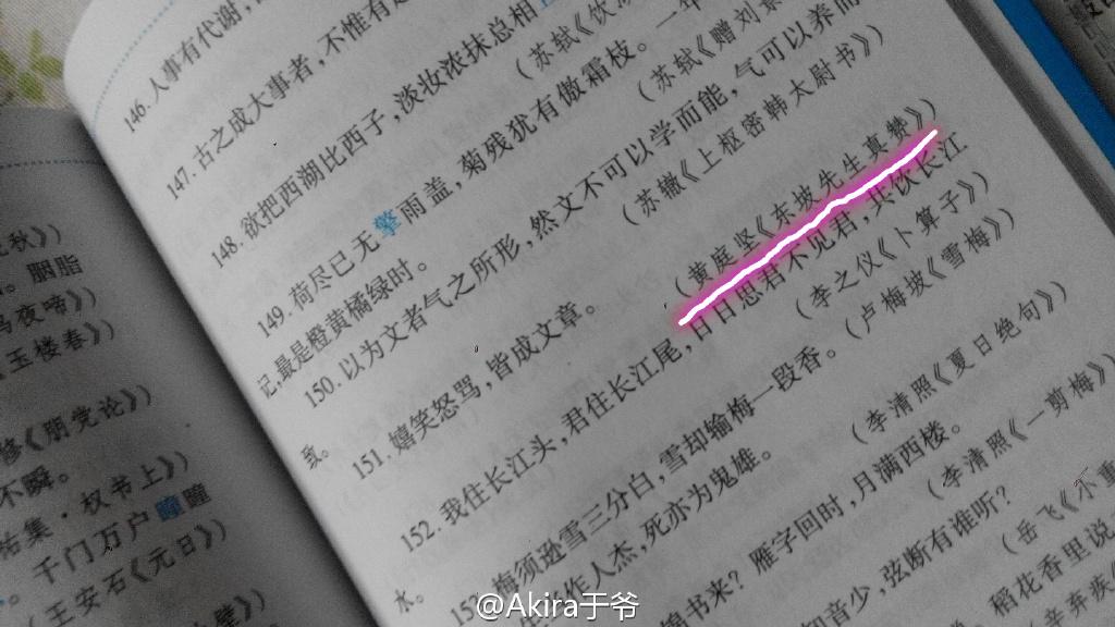 中国的点赞史从北宋开始……