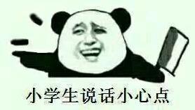 中国就这几个地名带州字的:广州、温州、扬州、杭州、苏州,谁多说一个直播吃我翔。