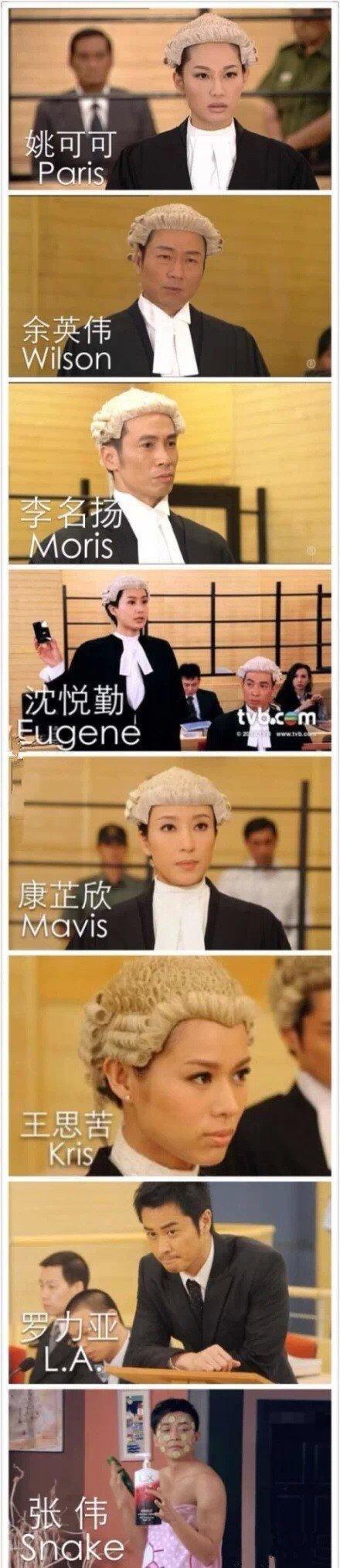 同样是律师,最后一个能严肃点吗