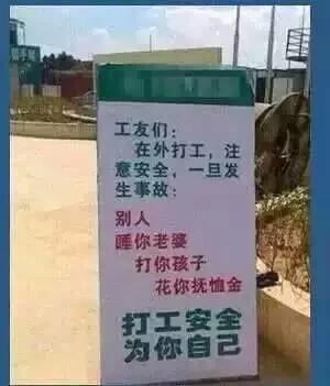 中国好男人不是那么好当的