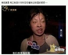 想qiangjian你的小伙子们应该都瞎了。