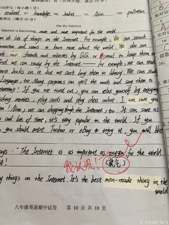 一个侮辱阅卷老师词汇量的行为。