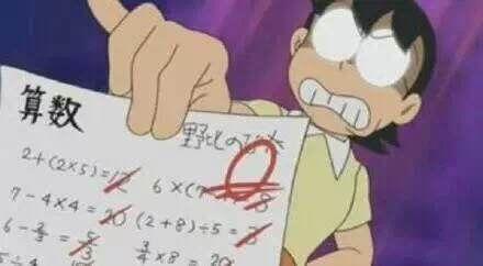 哆啦A梦!快代表大雄妈妈告诉我2+(2×5)=12到底错在哪?!!!求学霸