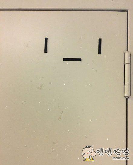 懵逼的柜子