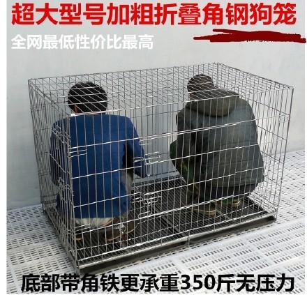 想给狗买个笼子,在淘宝搜了下…………………………他们的背影好寂寞,单身狗看着心好塞