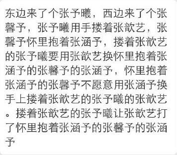 第一次觉得中文原来这么难。。。