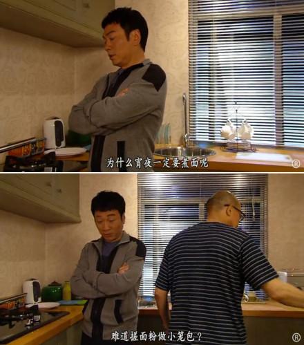 名门暗战给出了为何多年来TVB一定要煮面吃的理由,我竟无法反驳