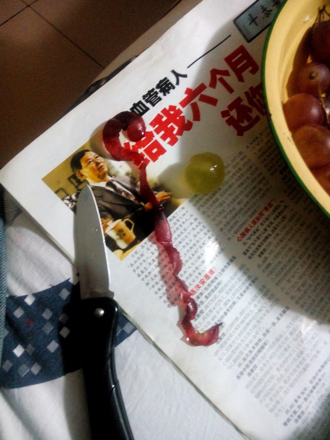 你们谁吃葡萄削皮……我家吃葡萄削皮~