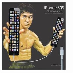 想买个苹果5s,但考虑到马上要出6了,就不买5s了,但6刚出的时候很贵,等价钱稳定下来都该出6s了,那时候是买6还是6s呢,等买到6s时,又快出7了,想一想,我还是再等等买苹果30s吧!亲,你是不是这样子呢?