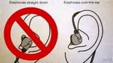 骚年们,正确的带耳机的方式是这样滴