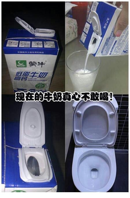 这样的牛奶你还敢喝吗