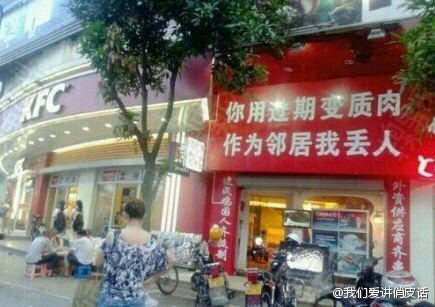 中国好邻居…干的漂亮