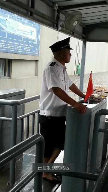 去南京某纪念馆玩  进门排队的时候貌似看见一个很眼熟的人呢,是我的错觉吗……