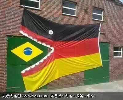 你们这样对巴西好吗