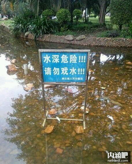 我好怕,我不会游泳啊…………