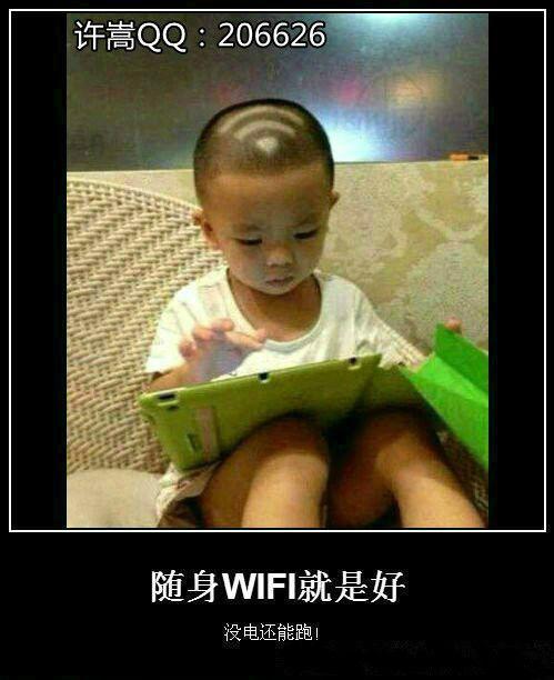 以后就给家人搞一个这样的发型,这样妈妈再也不用担心我上不了网了。