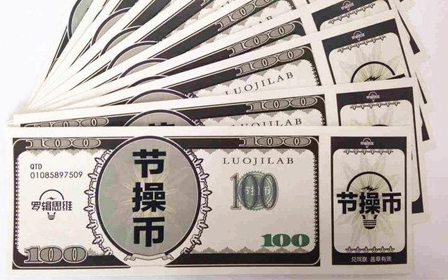 新人,。。今天看到了这种币,真是堪比人民币的存在。