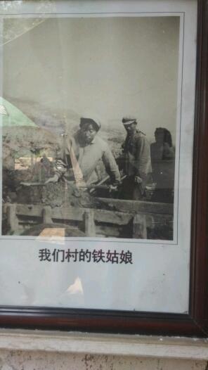 妈的,日本鬼子侵略的时候,要是铁姑娘们在,早他妈解放中国了。