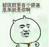 我爱杨庆,求大神赐藏头诗。感激不尽……