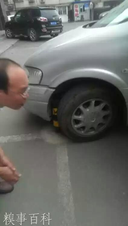 这车停的,神马情况。