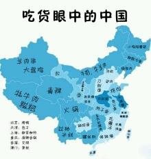 吃货眼中的中国是这样的