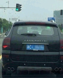 我都不知道这个车是什么牌子,国产的吗?