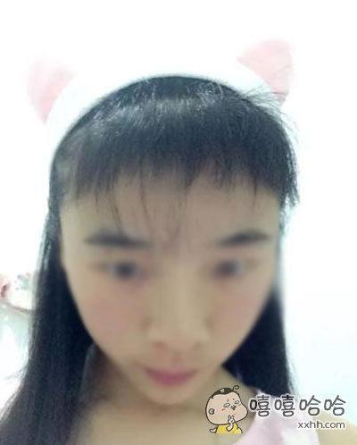 这个是空气刘海???
