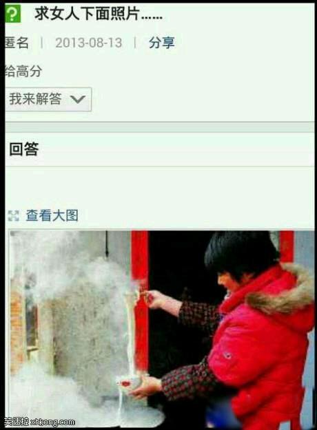 中国文化博大精深!!!!!