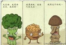 蘑菇君,不哭。感觉到世界的恶意了。。