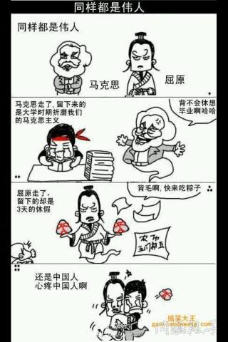 还是中国人对中国人好啊!
