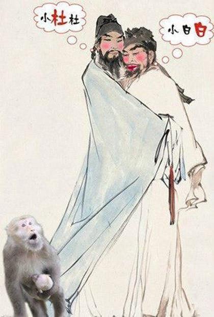 """家有熊孩子一枚,今天中午lz在家睡觉。 儿子突然跑进来:""""大王,不好了,外面有个毛脸雷公嘴的和尚要打进来了。"""" 我还以为还是跟我在玩就跟他说:""""拿本王的打狗棒,我去会会那斯。"""" 话音刚落孩他爷爷一脸黑线站卧室门口了...."""