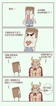 我是日本大兵。。。。。。