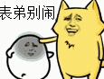 今天突然发了台风   走在马路上  警察叔叔说台风天气没事(四)千万别出门