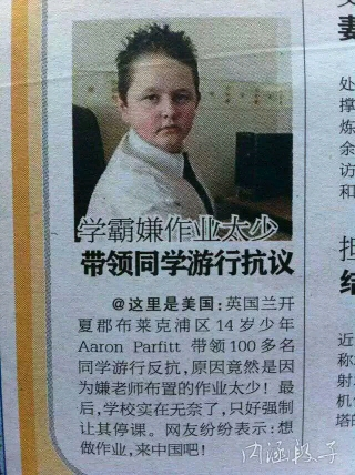 中国欢迎你,SB!!!!